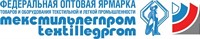 Trade show - Textillegprom from 19th - 22nd of Sept. 2017 in Moscow