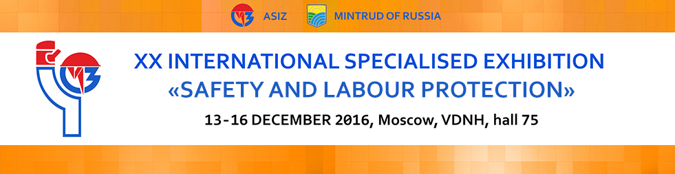Trade show - BIOT from 13 - 16th of Dec. 2016 in Moscow